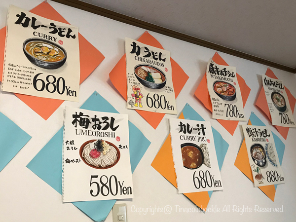 202007udon_orihara-1.jpg