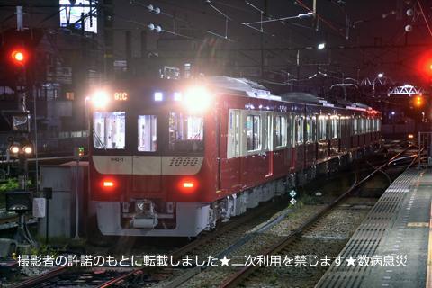 18921_kai1919_YN_210416.jpg