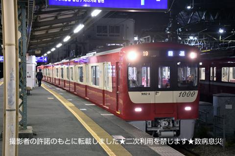 18924_kai1919_YN_210416.jpg