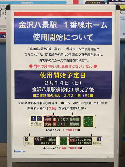 ss_hakkei_info_2_210213.jpg