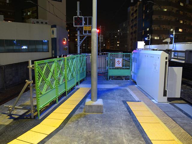 tsurumi_platform_S_210130.jpg