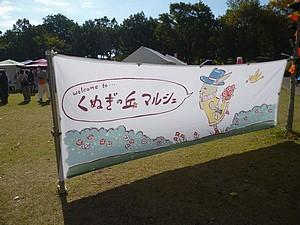 2010251.jpg