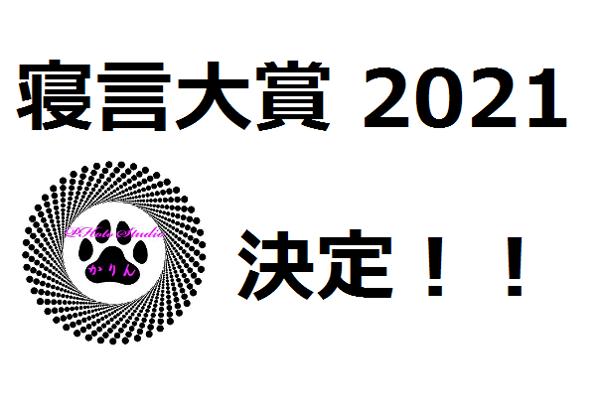 2021022711204673e.png
