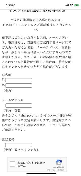 fc2blog_2020042810052562a.jpg