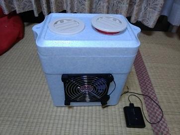 簡易冷風扇Ⅲ (1)