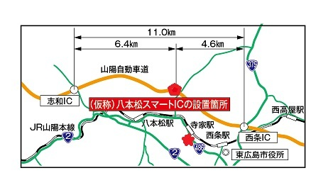 八本松IC地図