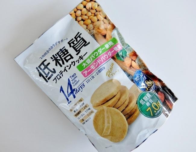 コストコ ◆ プロテインクッキー 1,088円也 ◆