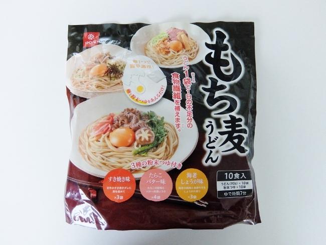 コストコ ◆ もち麦うどん 3種セット 788円也(200円引き) ◆