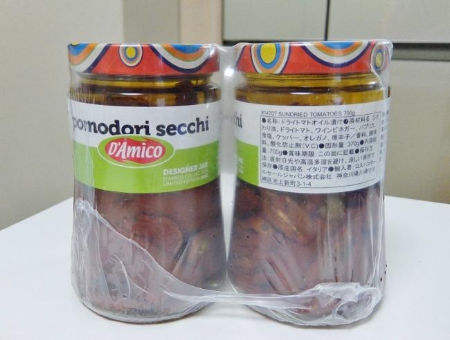 コストコ ◆ ドライトマト ひまわり油漬け 1,138円也 ◆
