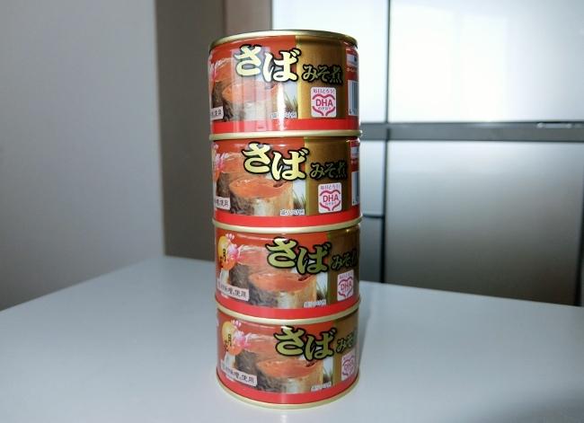 コストコ ◆ マルハ サバ缶 月花 200gX 4 899円也 ◆