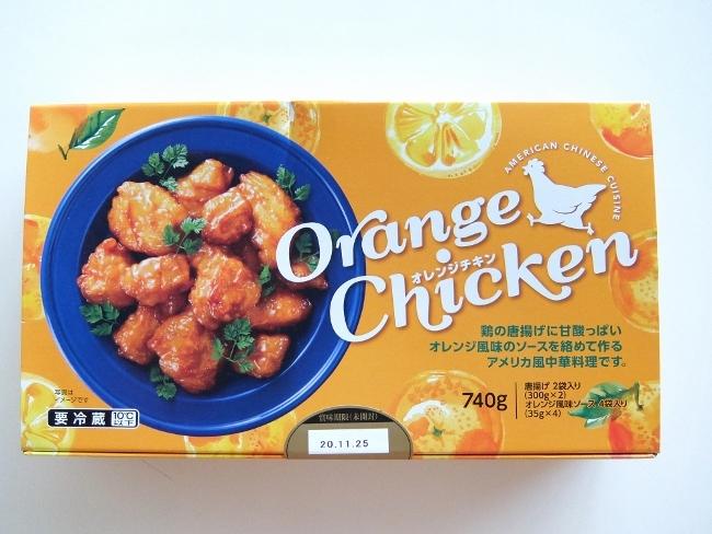 コストコ ◆ オレンジチキン 978円也 ◆