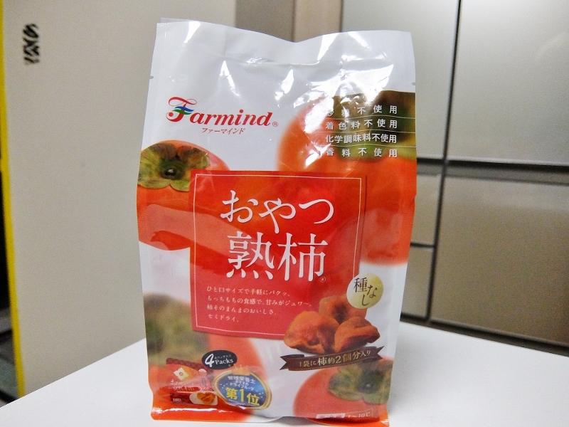 コストコ ◆ おやつ熟柿 698円也(200円引き) ◆