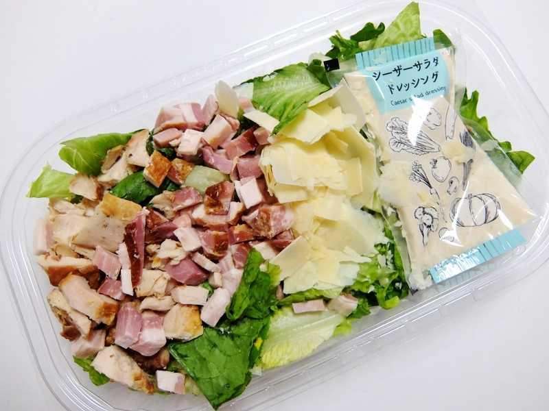 コストコ ◆ チキン&ベーコンシーザーサラダ 998円也 ◆