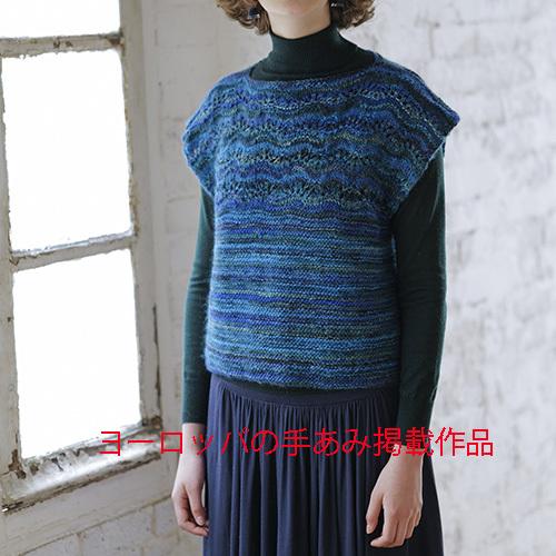 編み図毛糸棒針編みパピーミレコロリレースガーターセーター2