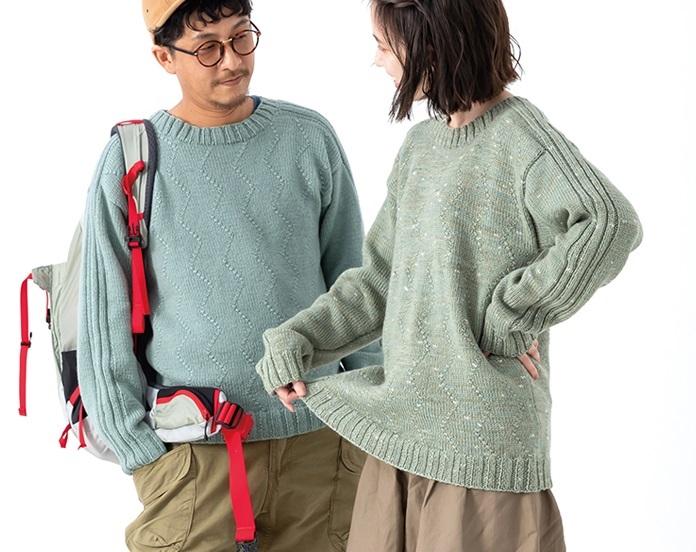 毛糸ピエロ無料編み図ユニセックスセーター中細毛糸で