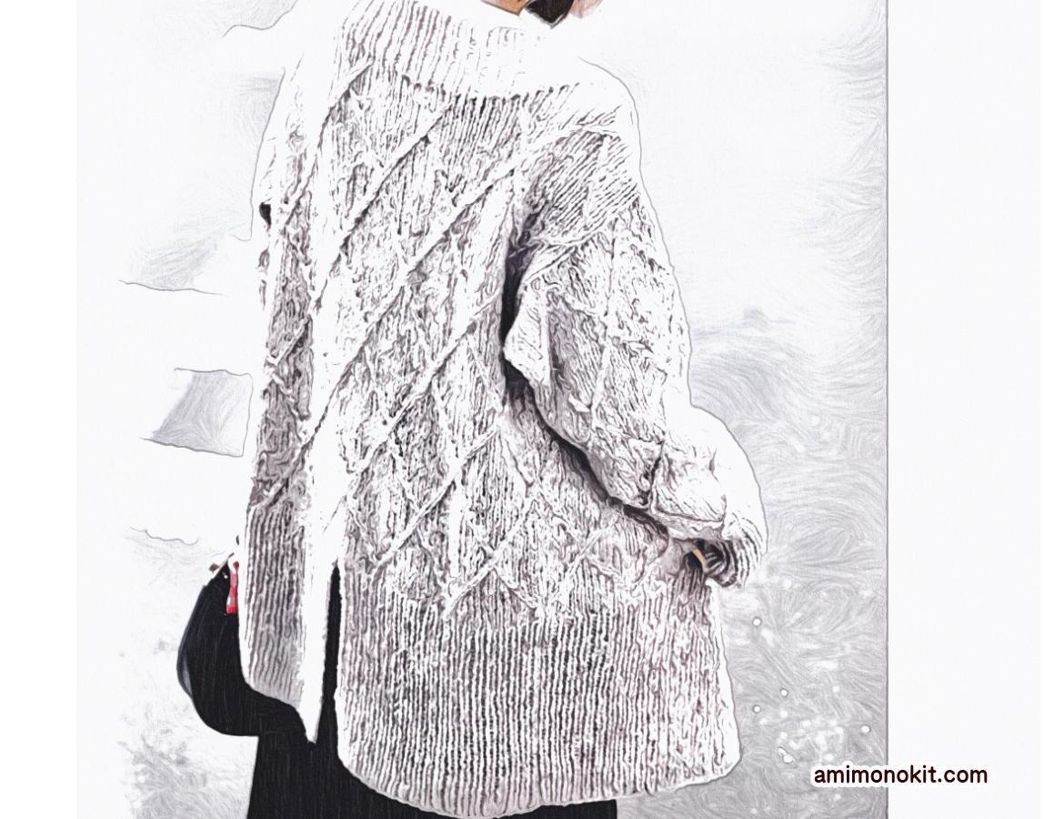 棒針編み無料編み図毛糸ピエロロングカーディガン作品♪220aw-03ロングカーデ3