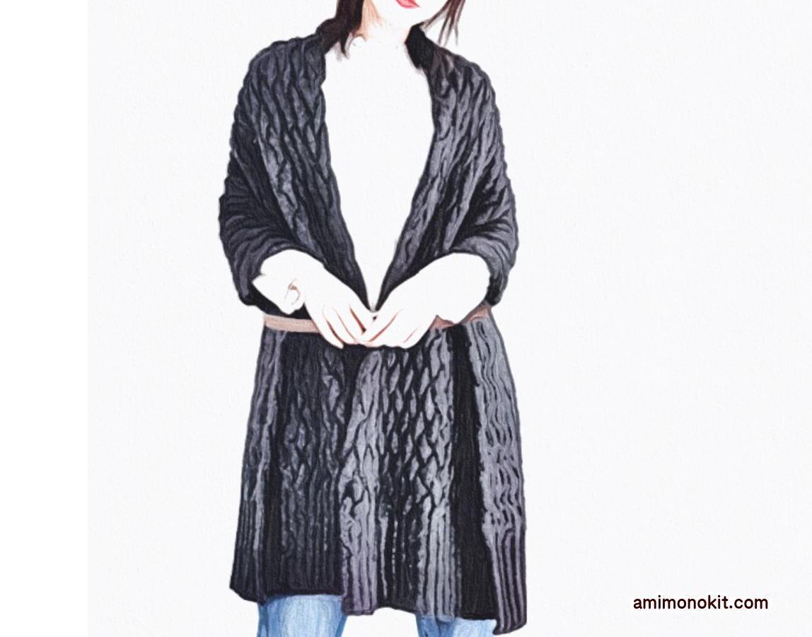 無料編み図大判ストール☆たっぷりサイズのアルパカ毛糸100%の羽織りもの2