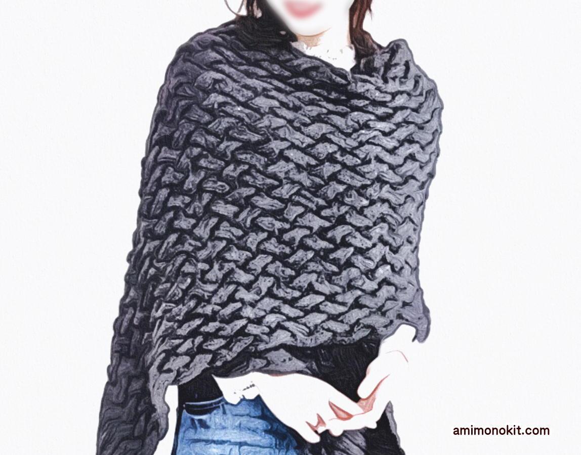無料編み図大判ストール☆たっぷりサイズのアルパカ毛糸100%の羽織りもの3