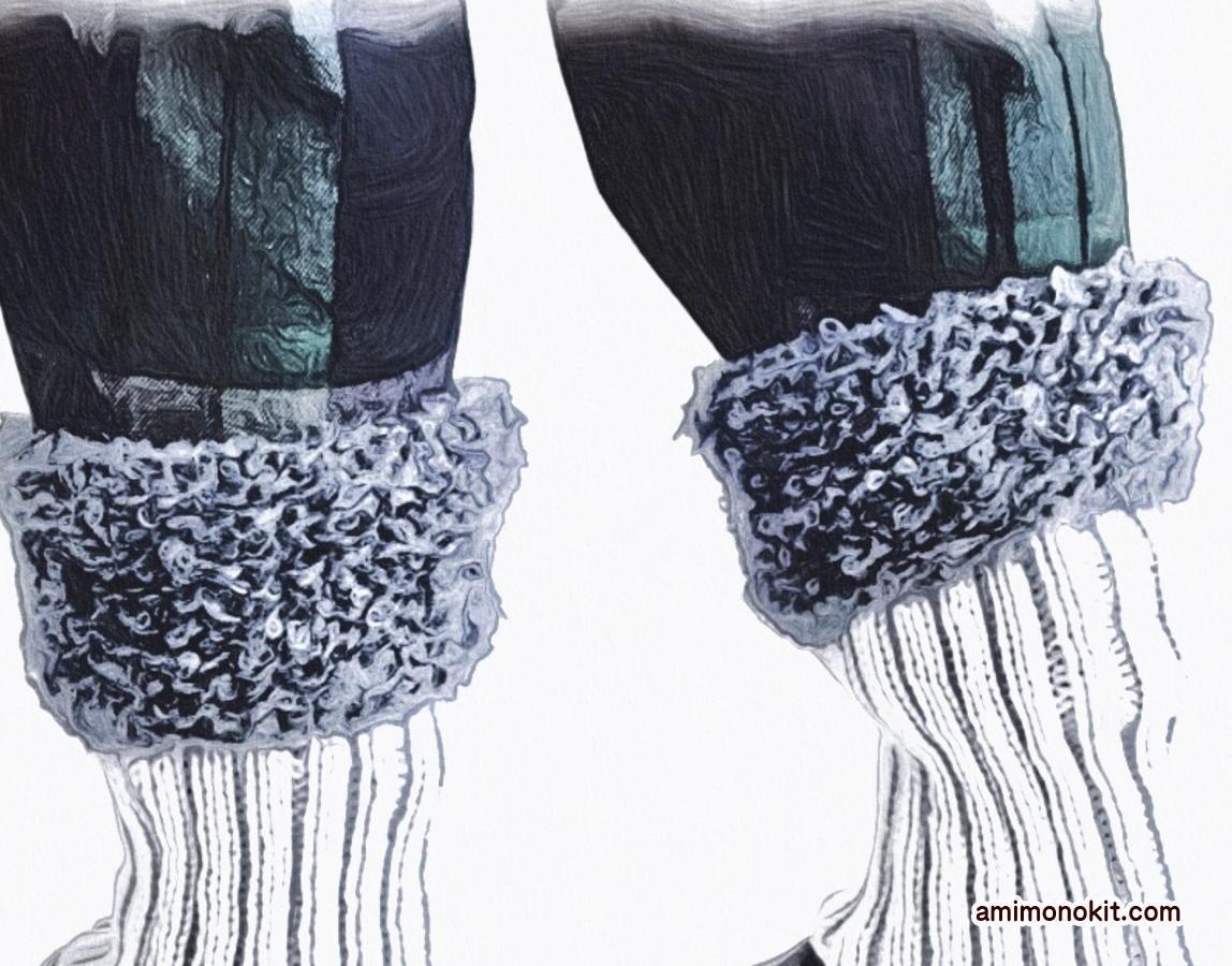 棒針編みレッグウォーマー無料編み図もこもこ3