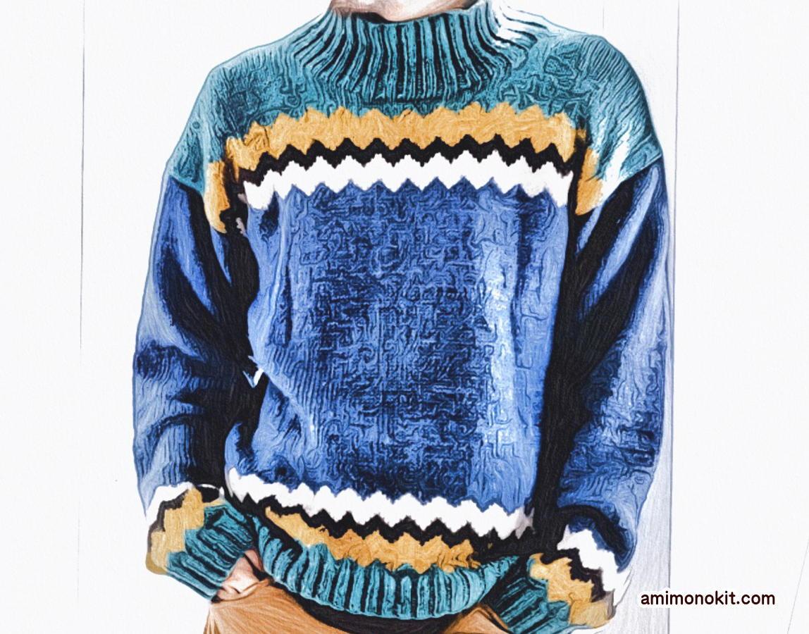 棒針編みメンズジグザグ編み込み無料編み図毛糸ピエロ