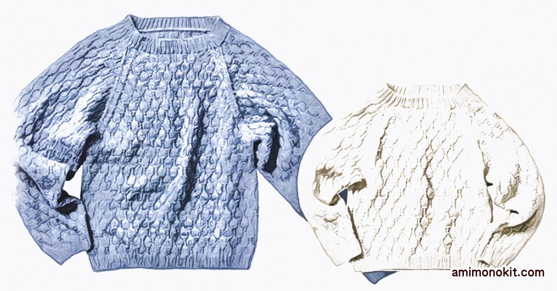 棒針編みペアで着られる手編みニット毛糸ピエロ楽天2