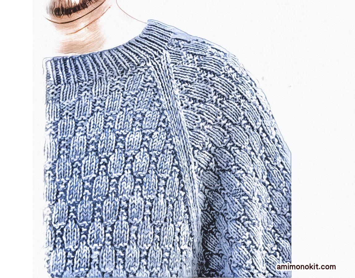 棒針編みペアで着られる手編みニット毛糸ピエロ楽天5