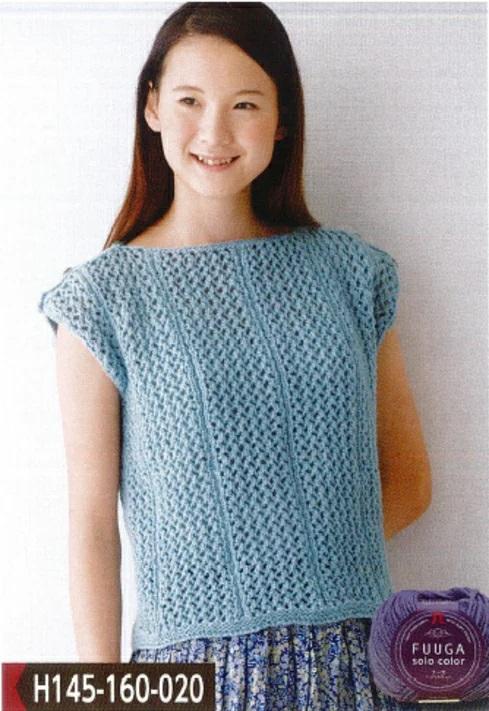 ハマナカ毛糸フーガ手編みキットベスト145-160-020
