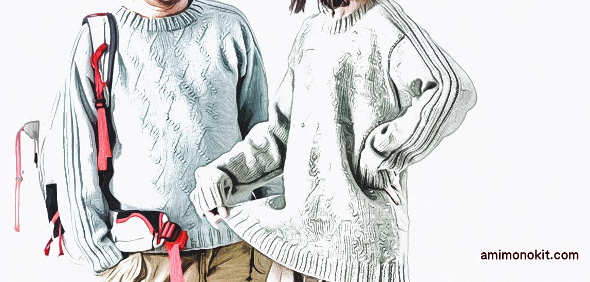 無料編み図毛糸ピエロ中細ユニセックスセーター1