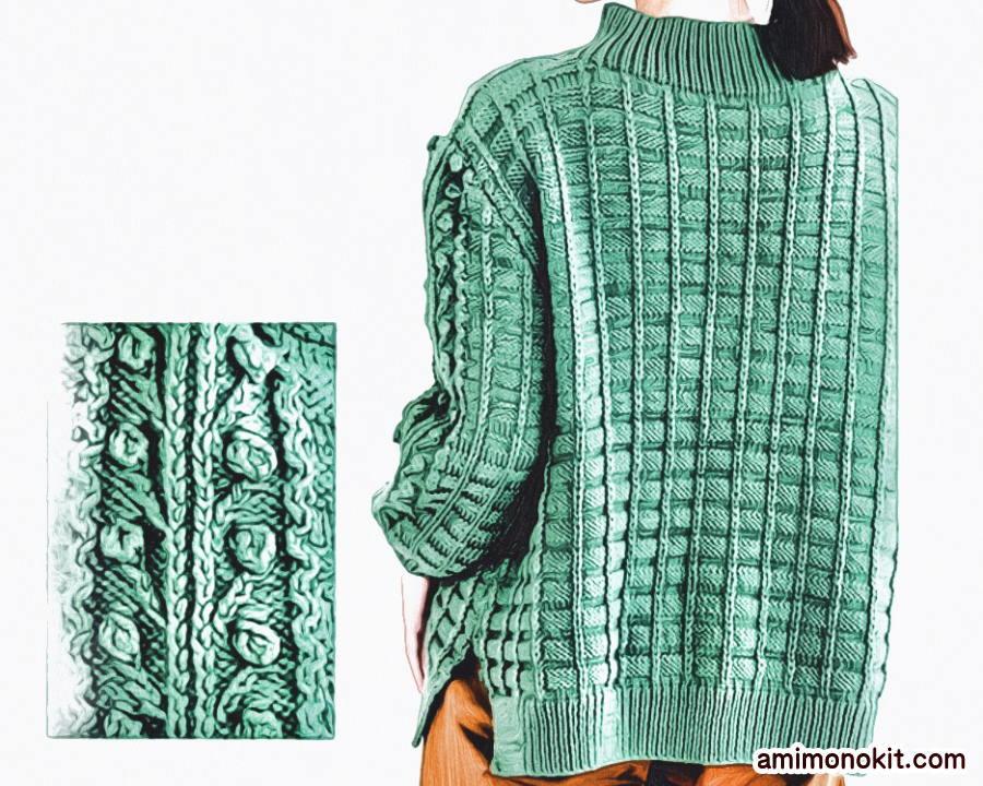 棒針編み毛糸ピエロ無料編み図グリッド&ボッブルセーター2