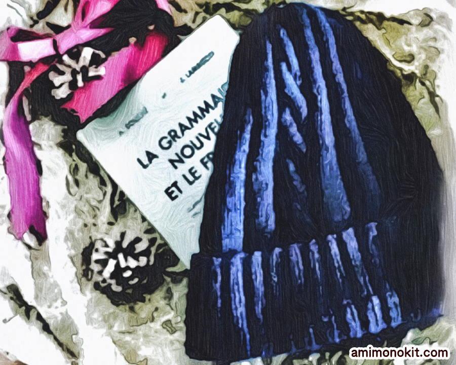 棒針編み無料編み図カシミヤ毛糸ケーブルニット帽子4