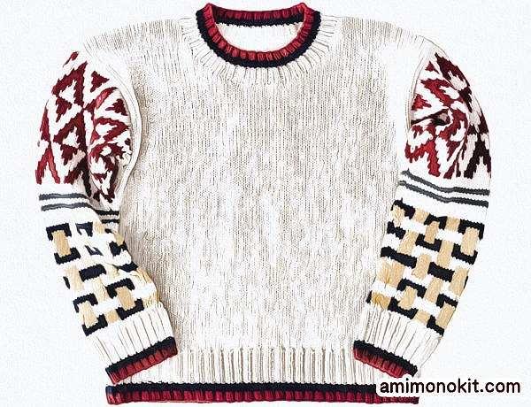 無料編み図棒針編みピエロニュイソフトメリノ幾何学模様のセーター2
