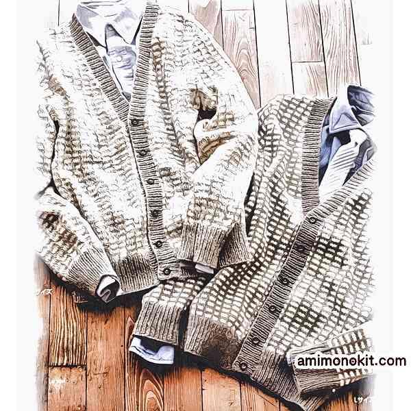 無料編み図メンズ棒針編み毛糸フォワールメンズカーディガン格子柄1