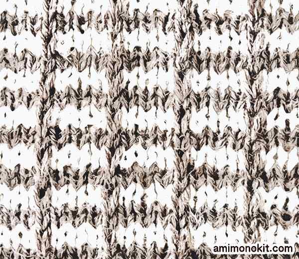 無料編み図メンズ棒針編み毛糸フォワールメンズカーディガン格子柄3
