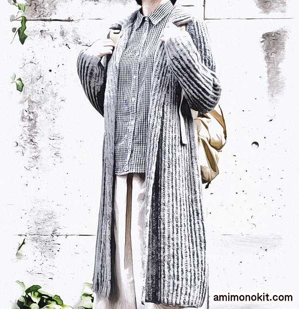 棒針編みロングコート無料編み図毛糸ピエロ1