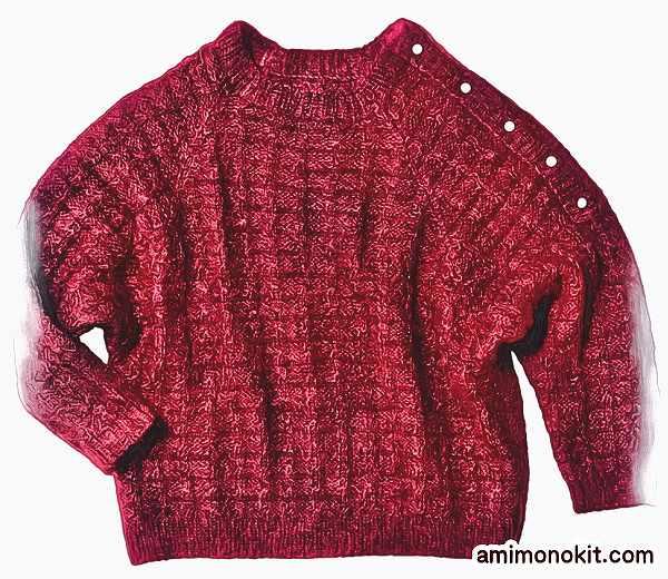 シルクとモヘヤのプルオーバー棒針編み無料編み図3