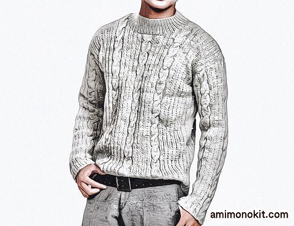 棒針編み無料編み図メンズセーター1