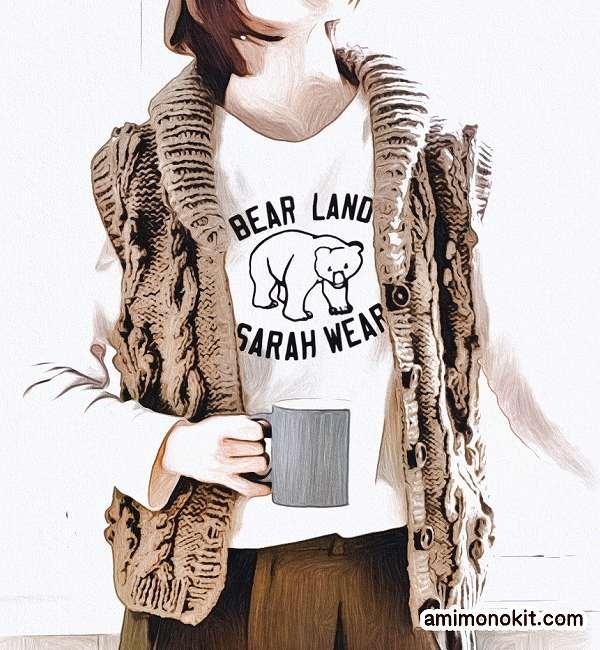 無料編み図棒針編みアラン模様の襟付きベスト1
