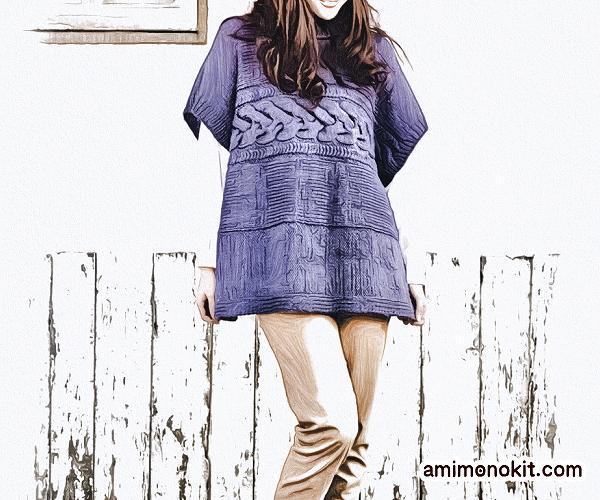 棒針編み無料編み図ポンチョ毛糸アミドゥトリコ3