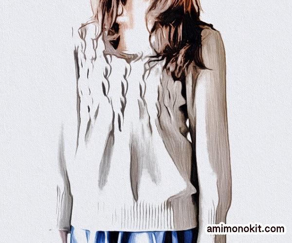 棒針編み無料編み図極細毛糸使用ピエロアーバン2