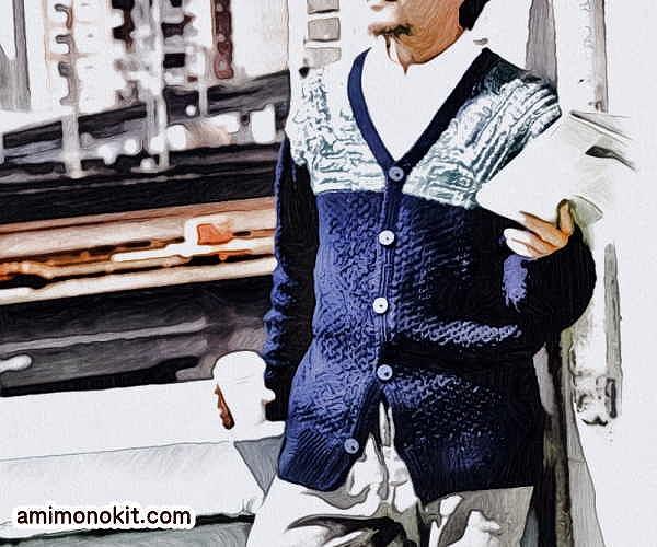 手編みメンズカーディガン無料編み図ウール1