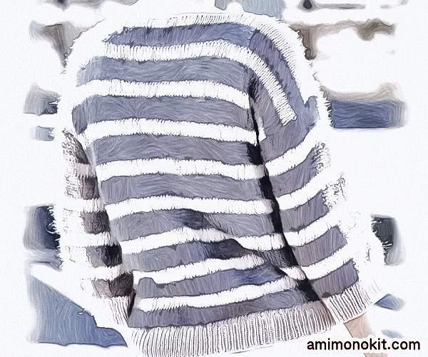 棒針編み無料編み図毛糸ピエロ手編みオーガビッツワンヘンゼル七分袖ボーダーセーター2
