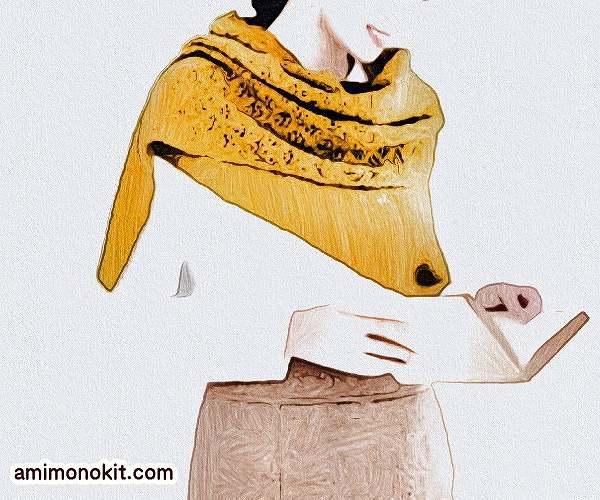 楽天無料編み図かぎ針編みのショールピエロ純毛極細-Plus-ミニストール2
