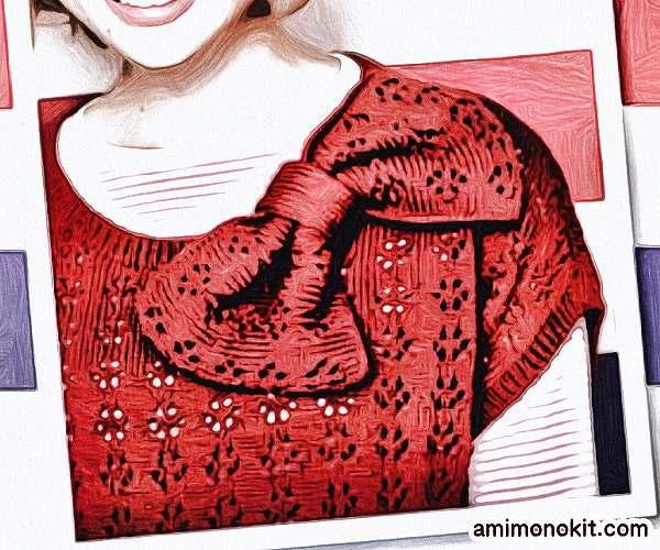 無料編み図毛糸ピエロ楽天シフォンアルルソミュール糸替えリボンのロングセーター2