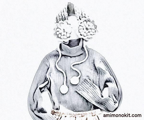 無料編み図イヤーマフ毛糸手編みザッカミルティッロイヤーマフ4
