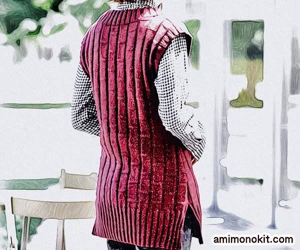 棒針編み無料編み図毛糸ピエロ手編みシンプルロングベスト1