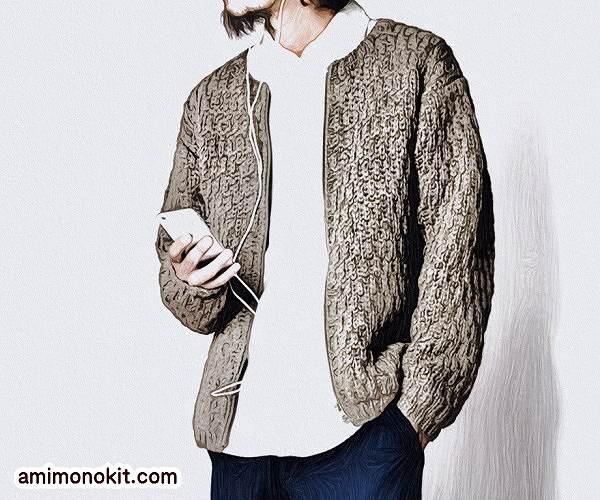 無料編み図棒針編みma-1風メンズブルゾン楽天毛糸ピエロフォンテーヌ4