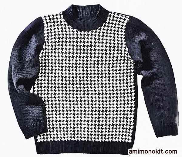 棒針編み無料編み図千鳥格子のペアセーター2