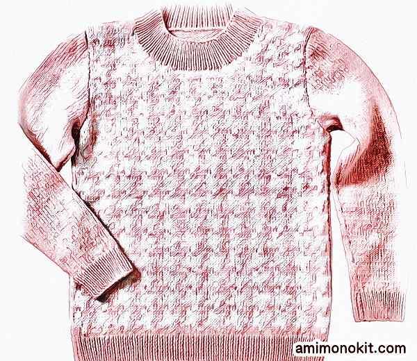 棒針編み無料編み図千鳥格子のペアセーター3