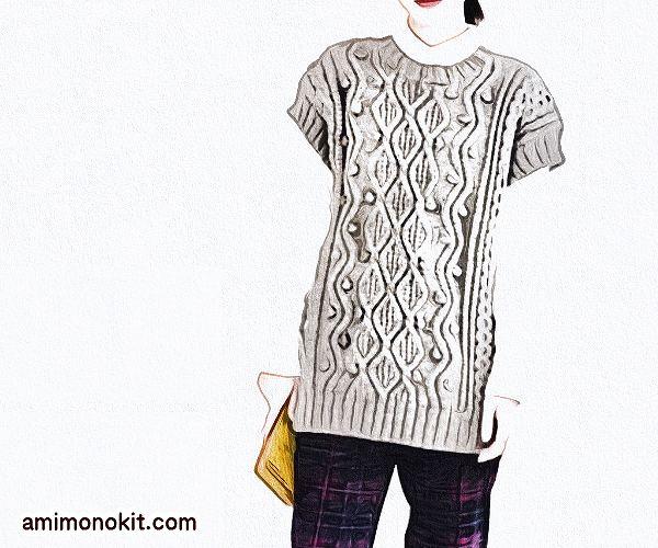 アラン模様のロングベスト毛糸ザッカグランディール楽天無料編み図レシピ棒針編み4