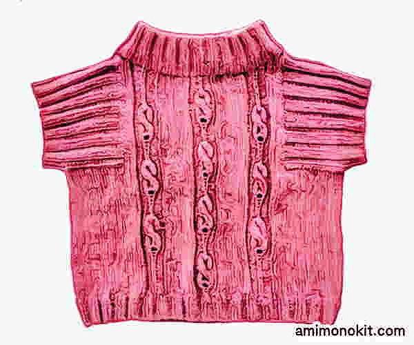 無料編み図棒針編みベスト毛糸ピエロシフォンアルル中細ショート丈プルオーバー3